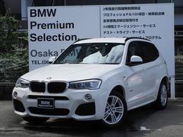 BMW X3 xドライブ20i Mスポーツ 4WD 弊社下取1オーナー HDDナビETC後期(LCI)