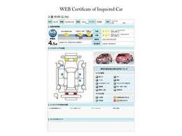 第三者評価機関「AIS社」の車両検査済み!総合評価4.5点(評価点はAISによるS~Rの評価で令和3年5月現在のものです)☆お問合せ番号は41040535です♪