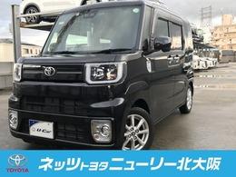 トヨタ ピクシスメガ 660 L SAIII 保証付