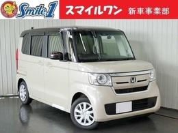 ホンダ N-BOX 660 L コーディネートスタイル 新車/装備10点付 7型ナビ ドラレコ