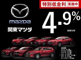 特別低金利 実質年率4.9%対象車です。詳しくは、当店スタッフまでお問い合わせください。