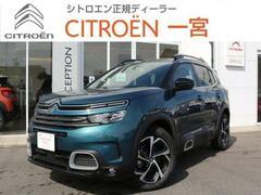 シトロエン C5エアクロスSUV の中古車 SHINE BlueHDi 愛知県一宮市 349.9万円