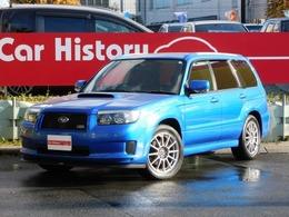 スバル フォレスター 2.0 クロススポーツ Sエディション 4WD STiリップ 17インチアルミホイール