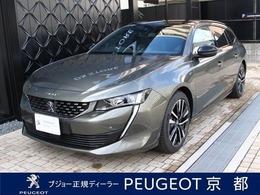 プジョー 508SW GT ブルーHDi ディーゼルターボ フルパッケージ 登録済未使用車新車保証付