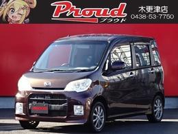 ダイハツ タントエグゼ 660 カスタムG /外AW/スマートキー/走行4万k台/検R3.9