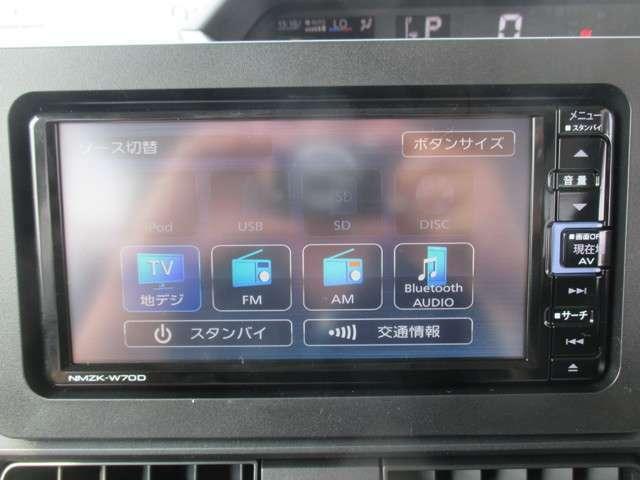 純正メモリーナビです!道案内はこちらにお任せ☆フルセグTV・ブルートゥース機能はもちろんCD録音・DVD再生もできちゃいます!ドライブが楽しくなりますね♪