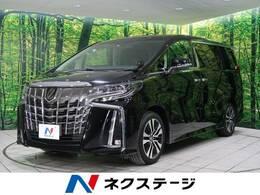 トヨタ アルファード 2.5 S Cパッケージ ムーンルーフ 後席モニター 三眼LEDヘッド
