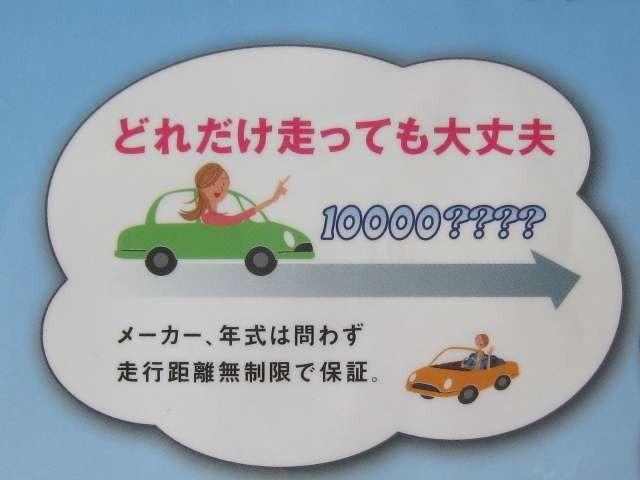 納車日からの経過日数で管理しますので、お車の利用頻度の多いお客様でも走行距離を気にせずにお乗り頂けます。