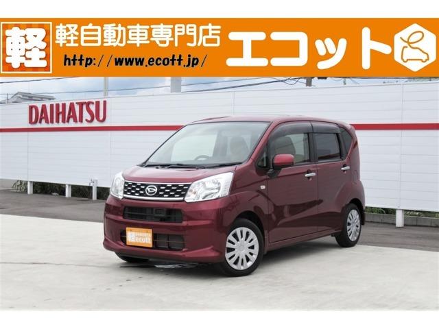 当店の車輌をご覧いただき、ありがとうございます。奈良県最大級!軽自動車専門店♪オールメーカーの軽自動車を常時約300台展示しております!お探しの車がきっと見つかります!!