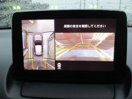 ■全周囲カメラで上から丸見え!ビッシと駐車できますね♪目視確認も忘れずにお願いします!