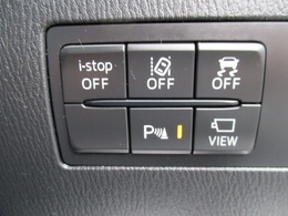 ■先進の安全技術衝突回避支援システム、危険認知支援システム、運転支援システムなど安心・安全な運転をお届け致します