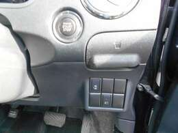 自動車保険・オートローンも取り扱っております
