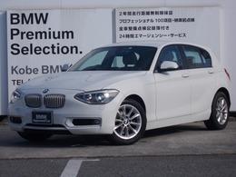 BMW 1シリーズ 116i スタイル クロスコンビシート16AWキセノン