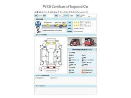 第三者評価機関「AIS社」の車両検査済み!総合評価5点(評価点はAISによるS~Rの評価で令和2年11月現在のものです)☆お問合せ番号は40100946です♪