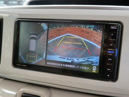 全周囲カメラ付きです♪真上からの映像は位置把握がしやすく安全、簡単に駐車が可能です☆