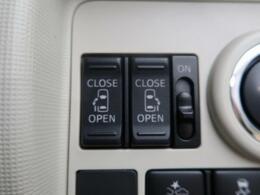 両側電動スライドドア、電動リアゲートを装備♪ミニバンには是非欲しい装備の1つです!