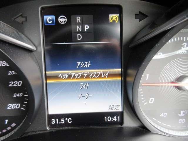 ◆H・U・D◆ヘッド・アップ・ディスプレイ◆ナビ表示やスピードメーターをフロントガラスに表示する事で、大きく視線を変えることなく運転に集中できるオプション装備です◆