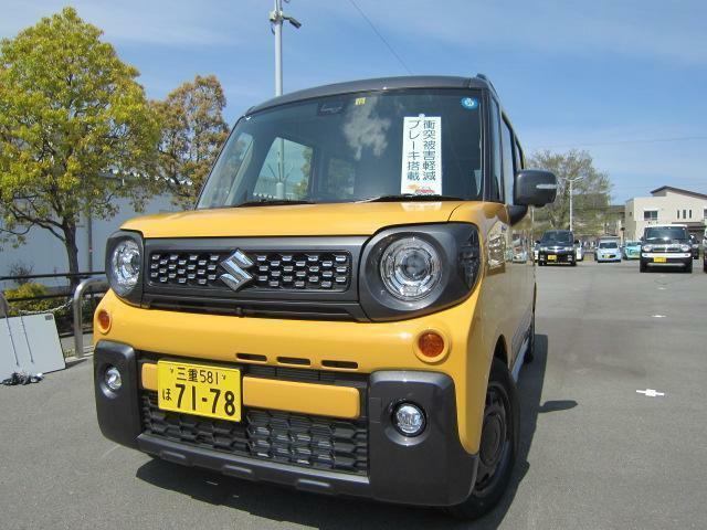 安心のメーカー直営ディーラーです。全車保証付き 車検、メンテナンス、任意保険もお任せください