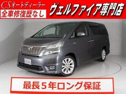 トヨタ ヴェルファイア 2.4 Z 特別仕様車/後席モニター/両側電動ドア