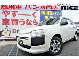 トヨタ プロボックスバン 1.3 DX コンフォート ドラレコ スタッドレスAW 純正タイヤ有り