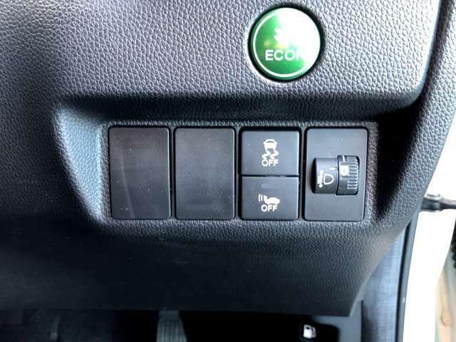 ホンダの先進安全装備シティブレーキアクティブシステム 通称CTBA付き人気の【あんしんパッケージ】付きフィットハイブリッド☆