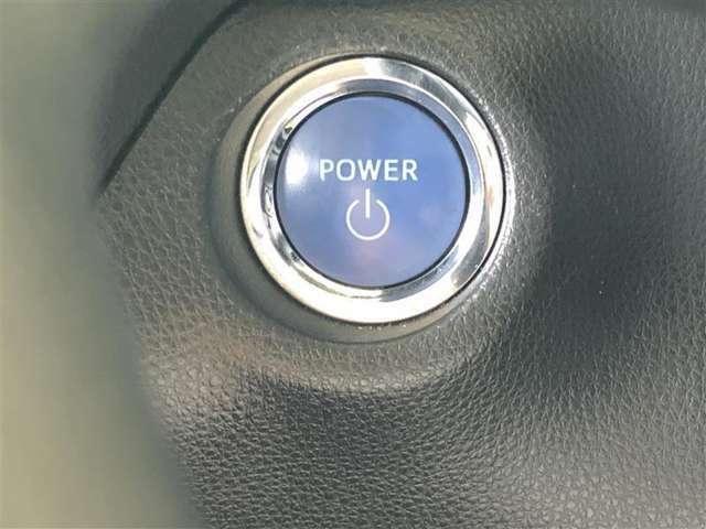 ハイブリッドシステムのスタート・ストップはこちらのボタンを押すだけ!