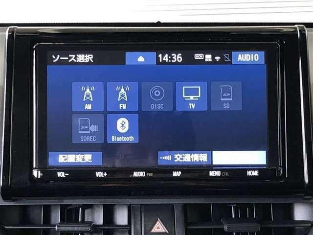 Bluetooth接続可能。お好みのオーディオソースで好きなBGMを聴きながら楽しくドライブしましょう♪