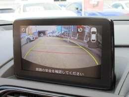 純正マツダコネクトナビ付き ガイド線付バックカメラで駐車も安心ですね♪ 広角のカメラを使用しております♪