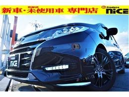 ホンダ オデッセイ 2.4 アブソルート ホンダ センシング 衝突軽減ブレーキ・ドラレコBカメラ・ナビ