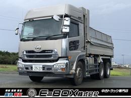 UDトラックス クオン クオン 10トンダンプ 特S 10tダンプ