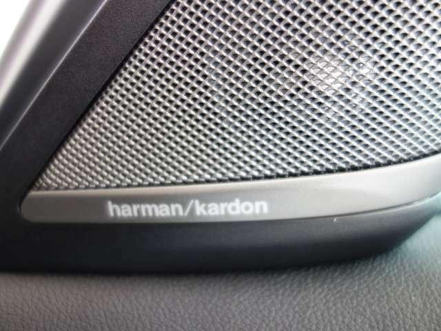 ☆ ハーマンカードンオーディオシステム搭載です。高音質でエンターテイメントをお楽しみください。