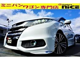 ホンダ オデッセイ 2.4 アブソルート EX 車高調・360度カメラ・BSM・インターナビ