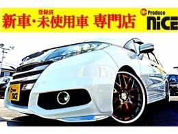 ホンダ オデッセイ 2.4 アブソルート EX 車高調360度カメラ新品WORK・インターナビ