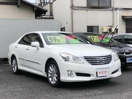 保険業務も行っております。初めてのお車探し、新しいお車へのお乗り換え!お車のことなら仁藤自動車販売へ!
