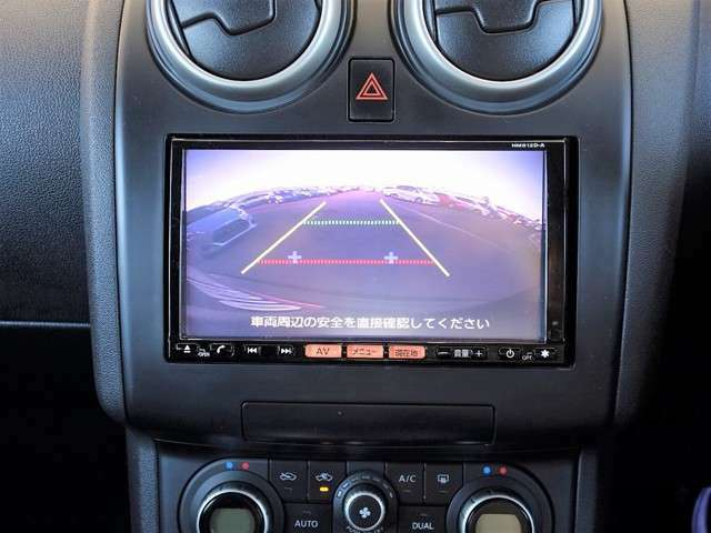 在庫車はプロの厳選仕入れで中古車ならではのメリットが感じられる上級グレード&オプション多数付を中心に構成してあります 充実装備で満足感が得られますので是非比較してみて下さい
