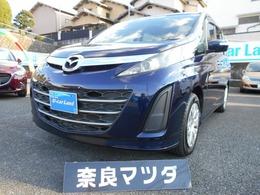 マツダ ビアンテ I-STOPスマートED2