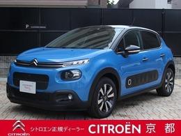 シトロエン C3 シャイン 弊社デモカー 新車保証継承