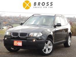BMW X3 2.5i 4WD サンルーフ HIDライト クルコン ETC