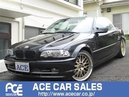 BMW 3シリーズカブリオレ 330Ci WORK19インチAW黒革席ETCキ-レス下取直販