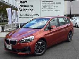 BMW 2シリーズグランツアラー 218i スポーツ DCT 元弊社デモカーLEDヘッド純正HDDナビETC