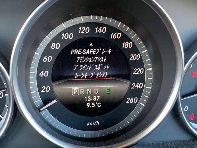 ★W204後期型 レーダーセーフティ付き C180 エディションC入庫です!●純正バイキセノンライト!●プレセーフブレーキ!●ディストロニックプラス!●ブラインドスポット!●レーンキープアシスト!