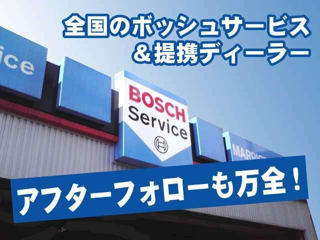 ボッシュカーサービスでは、最新の設備と診断機器を使用し、プロの熟練の技術で(ボッシュ有資格者)整備するから安心です。
