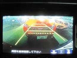 リヤカメラ画像です。ガイドラインで車両間隔をつかみやすくなっています。バック時に見ずらい場所や狭い駐車場で便利です★