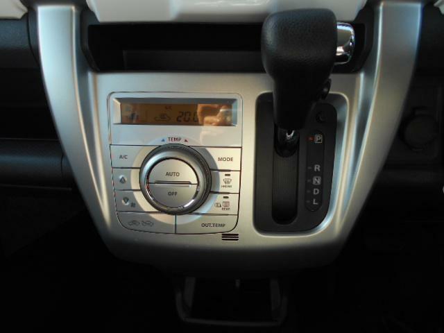 ☆フルオートエアコン☆ 車内の温度調整がカンタンに操作できます。