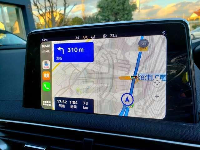 スマートフォンアプリで地図アプリがご利用可能