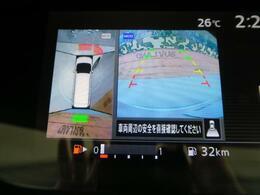 【アラウンドビューカメラ】上から見下ろしたような視点で車の周囲を確認することができます☆縦列駐車や幅寄せ等でも活躍すること間違いなし!!