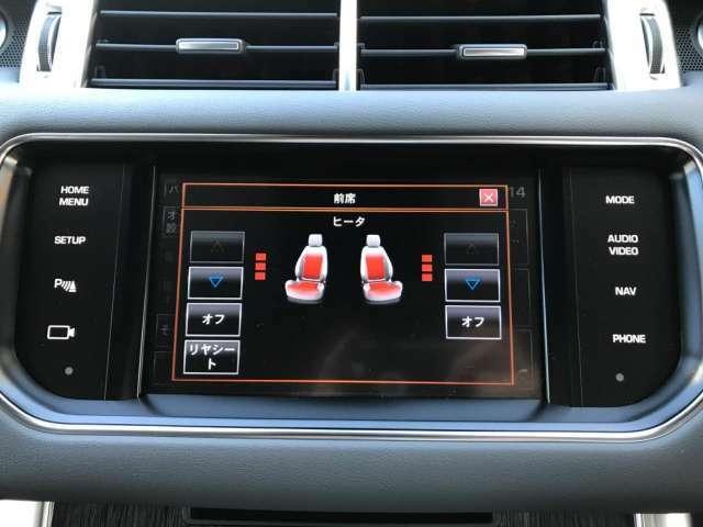 運手席・助手席ともに、三段階で強弱の調節が可能なシートヒーター機能を装備!冬場にはとても役立つ装備です♪快適なドライブをお楽しみください!