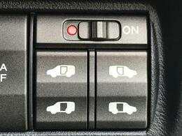 【グレード装備:両側電動スライドドア】後ろドアが両側ともスライドタイプになっています!左右ともに電動で動くのでご家族に人気の機能!!
