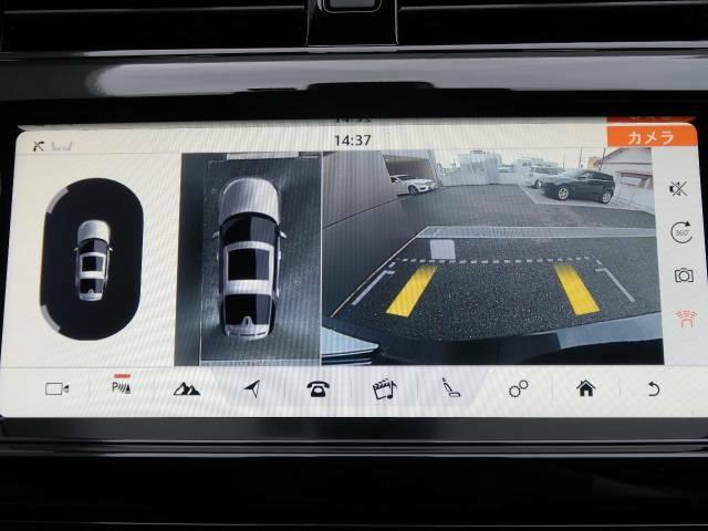 【アラウンドビューモニター】空の上から見下ろすような視点で駐車が可能。前後左右の状況を把握でき、安心して駐車が可能です!
