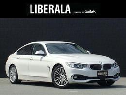 BMW 4シリーズグランクーペ 420i ラグジュアリー インテリSFT ACC Cアクセス 黒革シート